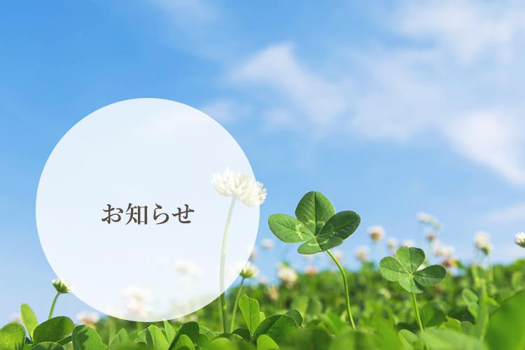 3/15(木) 第27回 在宅医療談話会開催のお知らせ